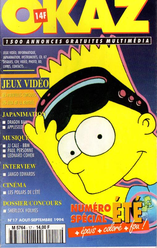 17 - Août/Septembre 1994