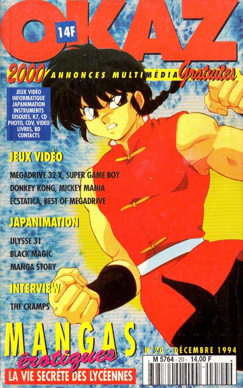 20 - Décembre 1994