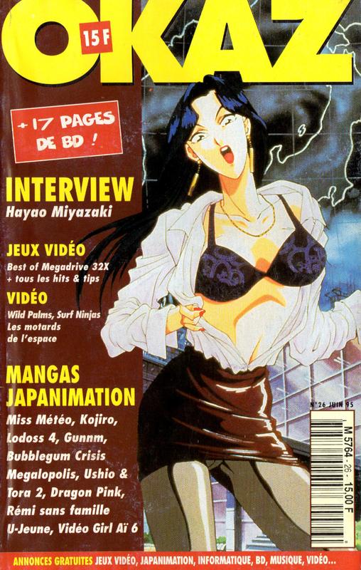 26 - Juin 1995