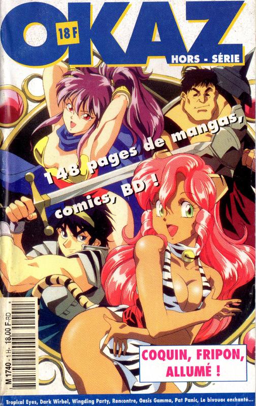 HS - Septembre 1995
