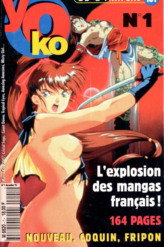 01 - Décembre 1995