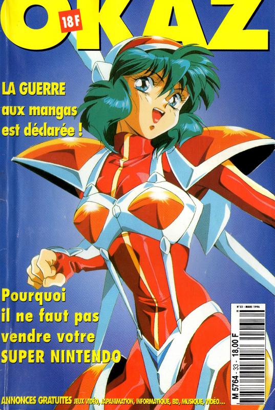 33 - Mars 1996